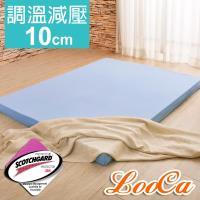 LooCa 綠能護背10cm減壓床墊減壓涼爽組-雙人5尺-搭贈3M吸濕排汗布套