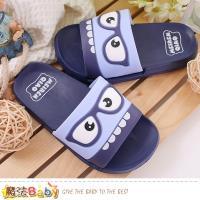 魔法Baby 童鞋 軟Q輕量舒適兒童拖鞋~sd5038