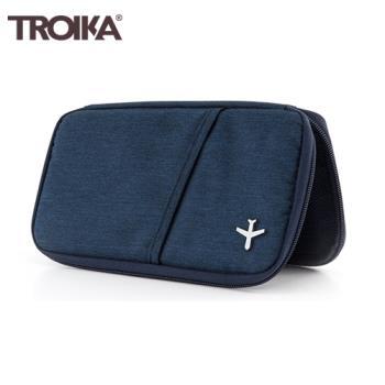 德國TROIKA防感應護照包TRV20/DB防盜卡夾防感應錢包