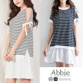 Abbie 荷葉拼接條紋綁帶洋裝