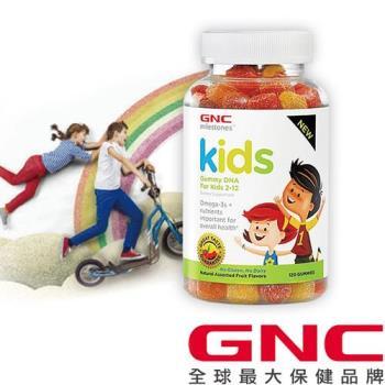GNC健安喜 歐美加兒童軟糖 120顆(魚油/亞麻仁油)