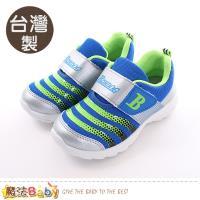 魔法Baby 男童鞋 台灣製BOB DOG正版男童運動鞋~sk0443