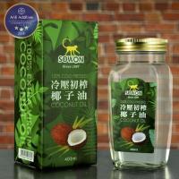 素康SOWON 冷壓初榨椰子油400ml x1瓶 - A.A.無添加三星認證