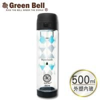 GREEN BELL綠貝雙層防護彈蓋玻璃水壺500ml 黑