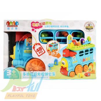 【Playful Toys 頑玩具】積木火車(火車造型收納桶裝積木 兒童玩具積木 DIY玩具 兒童禮物 教具 BLOCKS 益智)