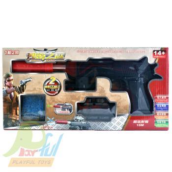 【Playful Toys 頑玩具】加重水彈槍(水彈槍 角色扮演玩具 射擊遊戲 兒童玩具)