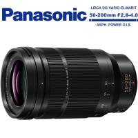 Panasonic LEICA DG VARIO-ELMARIT 50-200mm F2.8-4.0 ASPH. POWER O.I.S.(公司貨)