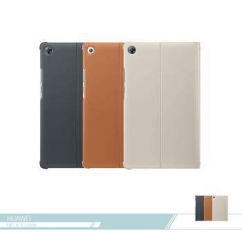 Huawei華為 原廠MediaPad M5 8.4吋專用 翻蓋書本式皮套 側掀站立式【台灣Huawei公司貨】