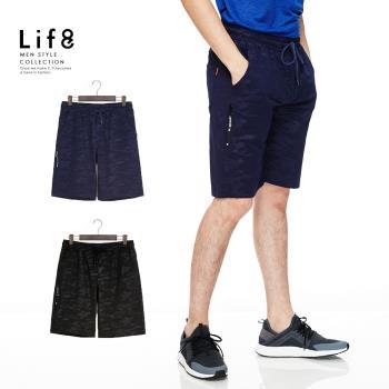 Life8-Casual 防水拉鍊 針織彈力迷彩短褲-02489