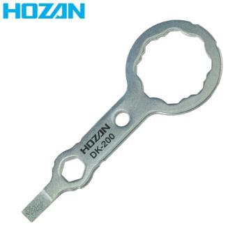 日本製造HOZAN寶山多功能簡易扳手DK-200電工專用扳手
