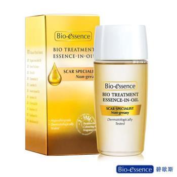 Bio-essence 碧歐斯 全能修護精華油60ml 買一送一(即期良品-有效期至2019/3)