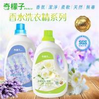 奇檬子 香水洗衣精2000mlx6瓶