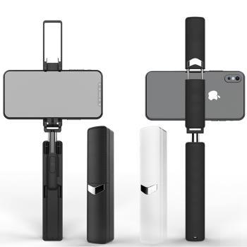 A11 mini 補光 線控自拍棒 手機 自拍伸縮棒 3.5mm接頭 美顏自拍神器 贈三腳架