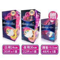 Always 液體衛生棉-美國限量版(幻彩)-一般日用24cmx30片/盒+一般夜用30cmx22片/盒-共2盒