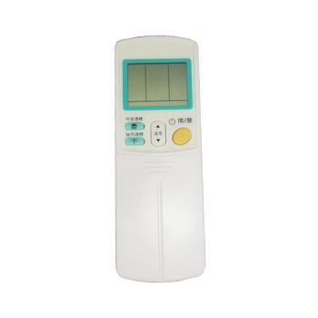 企鵝寶寶 大金/開利 冷氣機遙控器 DA-ARC-10