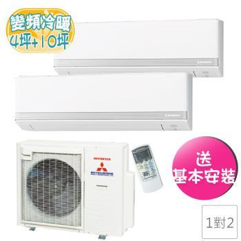 (加碼送好禮)三菱重工冷氣 4坪+10坪 1級變頻冷暖一對二分離式冷氣SCM80ZMT-S+SRK25ZSXT-S+SRK60ZMXT-S