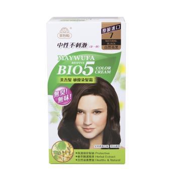 【美吾髮】國際專利中性安全染髮3入組(自然亮黑色)