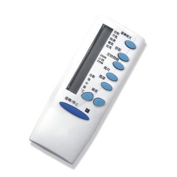 東元/艾普頓/吉普生專用冷氣遙控器  AI-T1