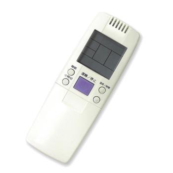 聲寶/良峰/萬士益/國品 變頻 專用冷氣遙控器  AR-1060