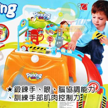 【Playful Toys 頑玩具】停車場(PARKING LOT 玩具車 兒童玩具 汽車軌道 趣味益智 紅綠燈)