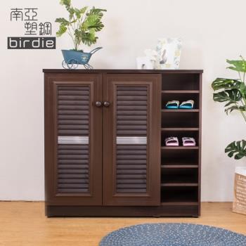 Birdie南亞塑鋼-3.3尺二門右開放塑鋼百葉鞋櫃-胡桃色