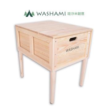 WASHAMl-小工匠萬用松木創意工業風併接箱 附桌腳