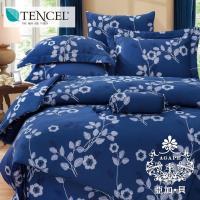 AGAPE亞加‧貝 獨家私花-蘭心蕙質 天絲 雙人加大6尺八件式鋪棉兩用被床罩組