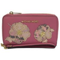 MICHAEL KORS 限量花卉鉚釘款手提式拉鍊中長夾.鬱金香