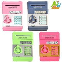 【Playful Toys 頑玩具】密碼存錢筒(創意存錢筒 自動吸錢 智能密碼開鎖 吃鈔機 撲滿保險櫃 保險箱)