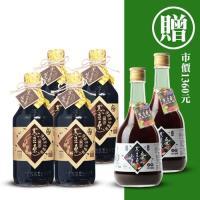 黑豆桑 頂級黑金醬油550ml x4瓶-贈五果淳2瓶