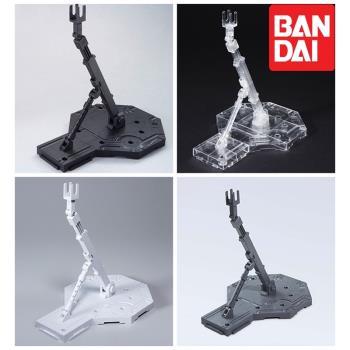 日本萬代BANDAI鋼彈支架1/100比例(1/144可用)ACTION BASE 1陳列架 展示平台 鋼彈模型支架 鋼普拉底座