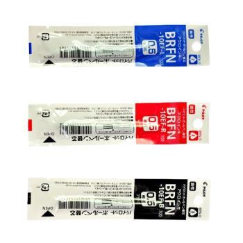 日本PILOT百樂楓木筆專用筆芯BRFN-10EF木頭筆筆芯0.5mm