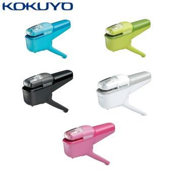日本KOKUYO無針訂書機SLN-MSH110環保訂書機10張用無針訂書機會議用訂書機