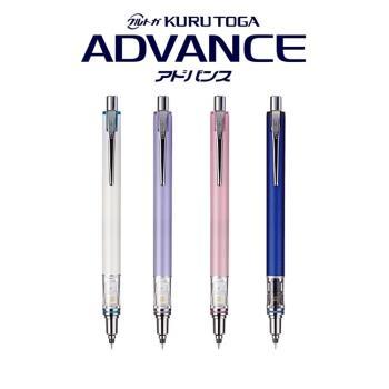日本UNI ADVANCE 0.3mm自動鉛筆M3-559