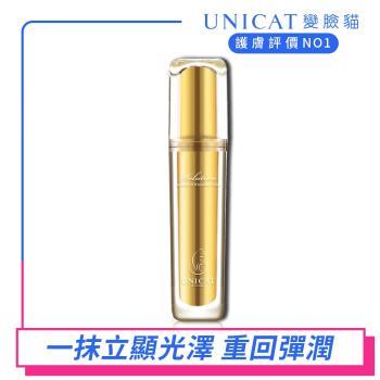 UNICAT 變臉貓 全能勝肽緊緻鑽白素顏霜 50ml