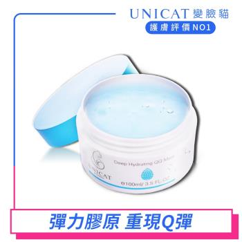 UNICAT變臉貓 拉提抗老 彈力保濕水漾果凍膜 100ml