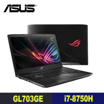 ASUS華碩  ROG 電競筆電 GL703GE-0071B8750H/i7-8750H/8G/1T8G SSH+256GSSD/GTX 1050