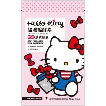 Hello kitty香水凝露洗衣球夢幻組