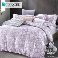 AGAPE亞加‧貝 獨家私花--芳草連天 天絲 雙人特大6x7尺八件式鋪棉兩用被床罩組