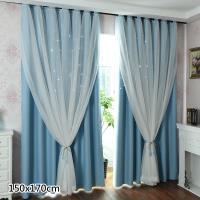 巴芙洛 夢幻雙層鏤空星星遮光窗簾-150x170cm(2色可選)