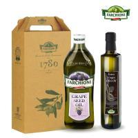 義大利法奇歐尼 健康禮盒-莊園葡萄籽油1L+美食家特級冷壓初榨橄欖油500ml