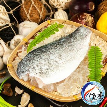 漁季-鱸魚清肉排4包(250g±10%/包)