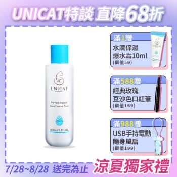 UNICAT 變臉貓 化妝水潤保濕精華水 150ml