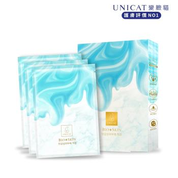 UNICAT 變臉貓 女神面膜 微晶礦物水光保濕代謝面膜  (3片入/盒)