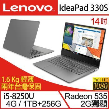 Lenovo 聯想 IdeaPad 330S 81F4002HTW 14吋i5-8250U四核1TB+256G SSD雙碟升級2G獨顯筆電