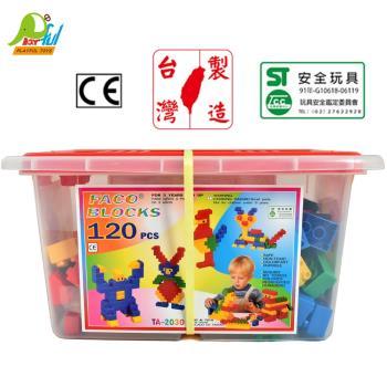 【Playful Toys 頑玩具】120PCS積木桶(樂高相容 兒童玩具 早教益智 桶裝積木 大顆粒積木 台灣製造)