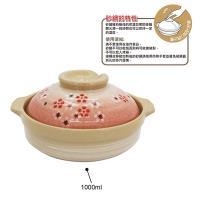 松村窯7.5吋日式砂鍋-櫻花