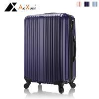 AoXuan 24吋行李箱 PC硬殼旅行箱 瘋狂旅行