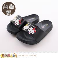 魔法Baby 女童拖鞋 台灣製Hello Kitty授權正版美型拖鞋~sk0449