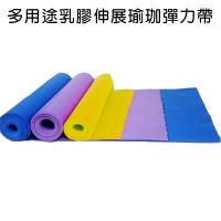 金德恩 台灣製造 重力道瑜珈指定款伸展美體彈力帶-三色可選 藍色